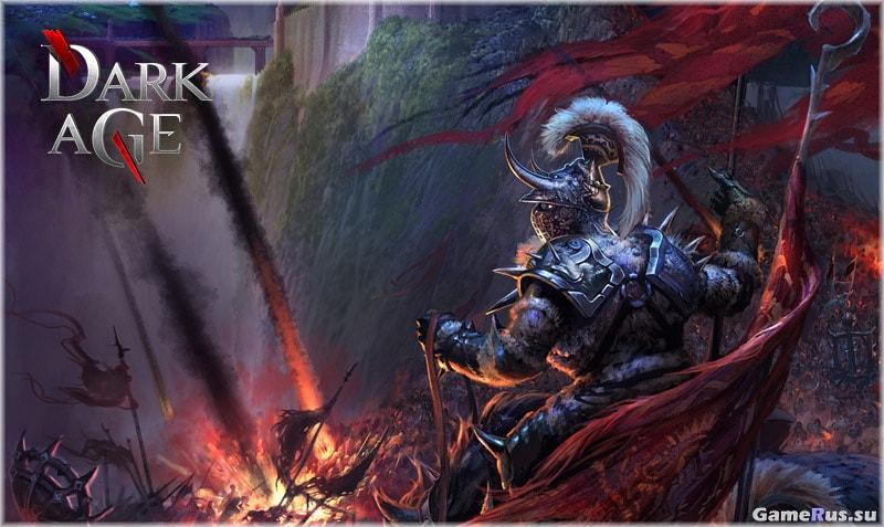 Dark Age обзор игры