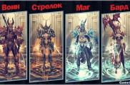 game-reborn-6