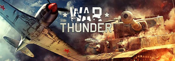 War Thunder: американская ветка техники