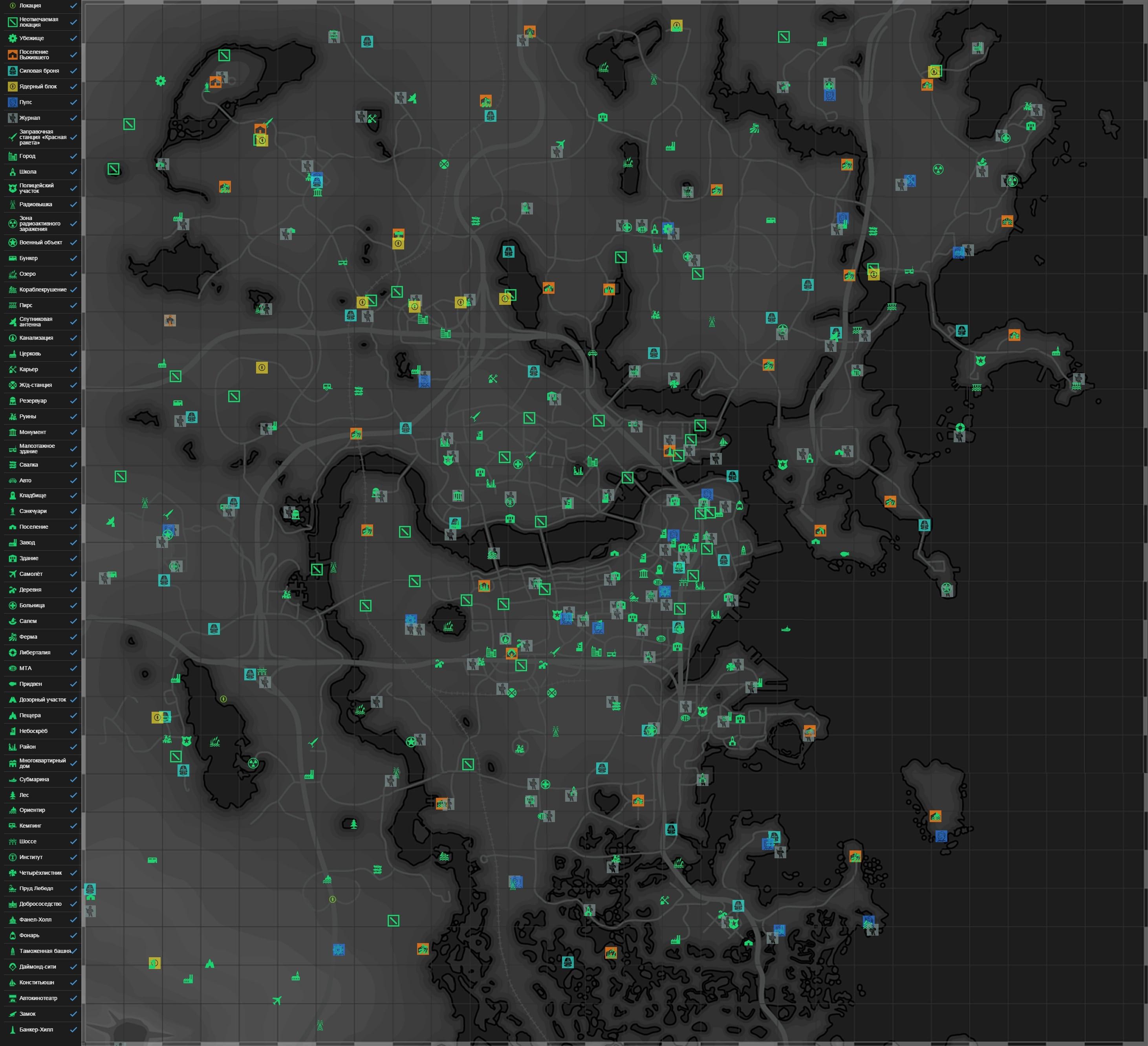 Карта всех локаций Fallout 4
