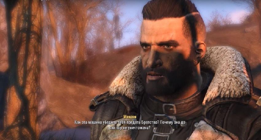Паладин Данс в Fallout 4-2