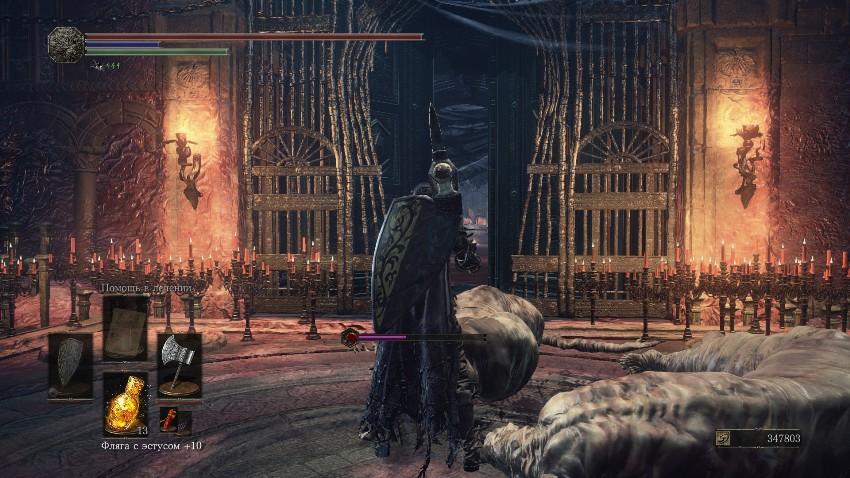 Dark Souls 3 часовня очищения-1