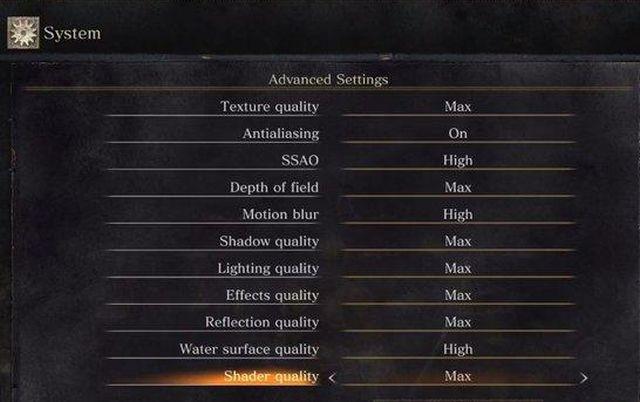 Dark Souls 3 настройки графики-2