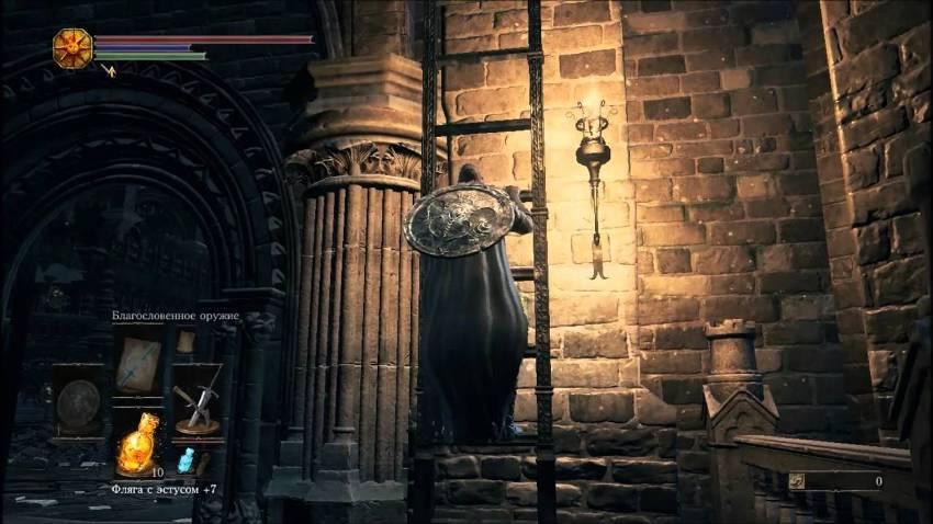 Dark Souls 3 свитки-1