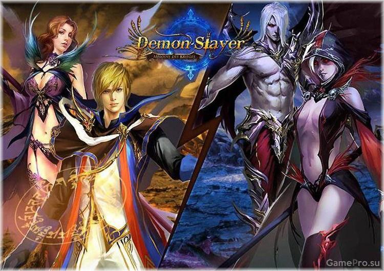 game-demon-pro-slayer-2-su