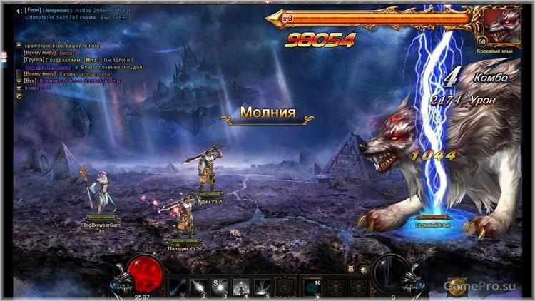 game-demon-pro-slayer-7-su