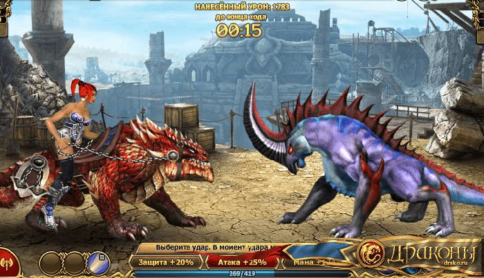 game-dragons-pro-3