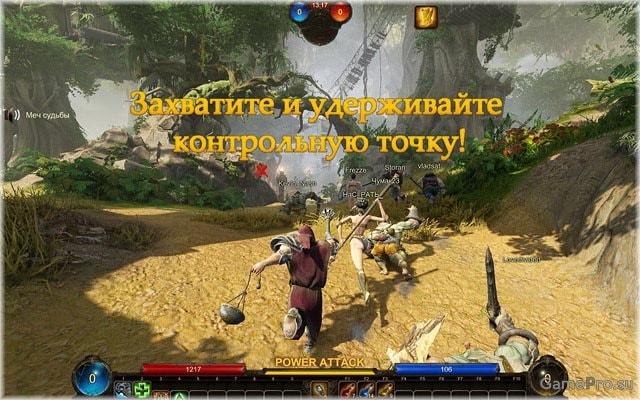 game-panzar-pro-3-su
