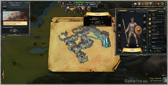 game-therian-pro-saga-1