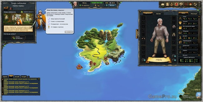 game-therian-pro-saga-2