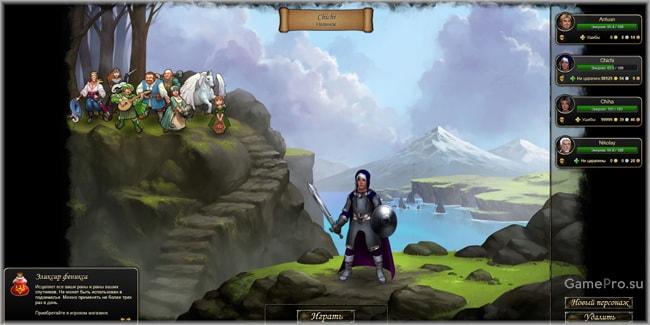 game-therian-pro-saga-3