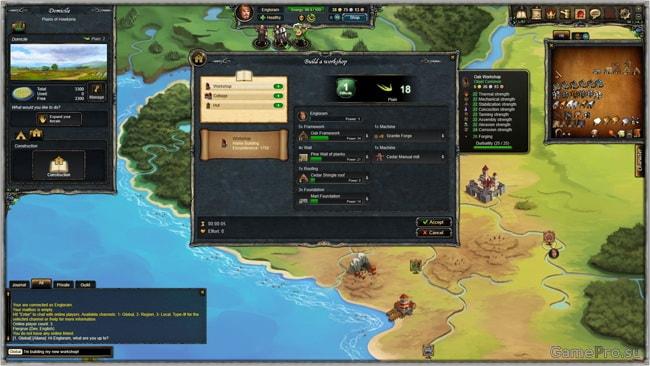 game-therian-pro-saga-8