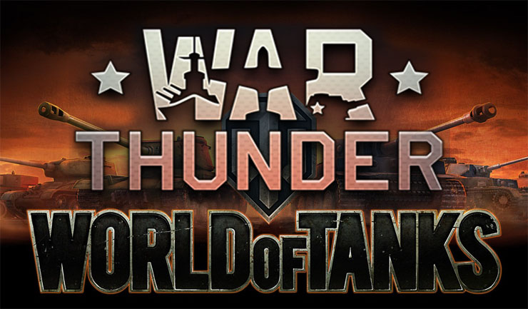 World of Tanks или War Thunder? (часть 1)