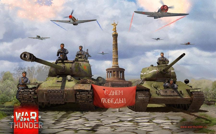 War Thunder: лучшие танки СССР