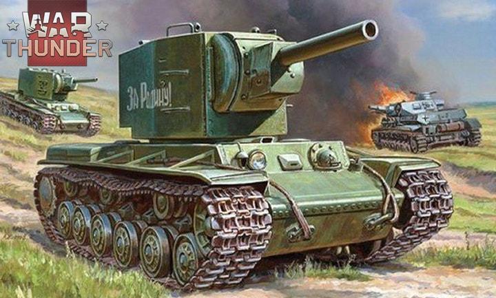 War Thunder: танк КВ-2