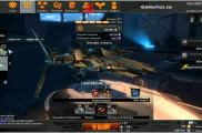 gamerus-star-conflict-2