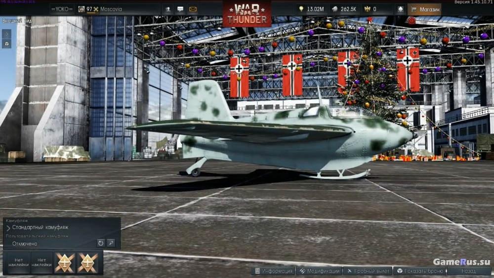чем хороши немецкие самолеты в вар тандер