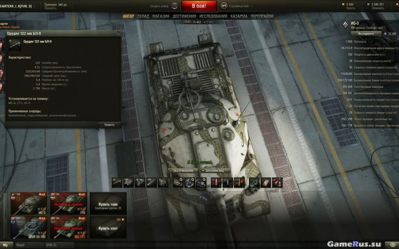 world-of-tanks-is-3-10
