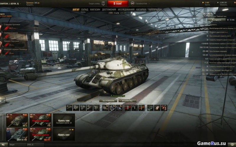 world-of-tanks-is-3-11
