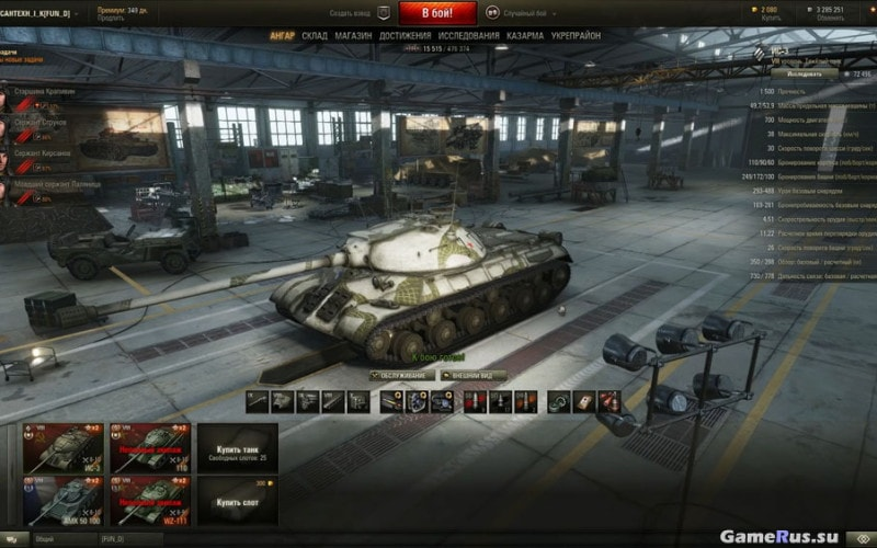 world-of-tanks-is-3-12
