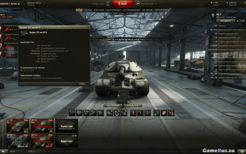 world-of-tanks-is-3-8