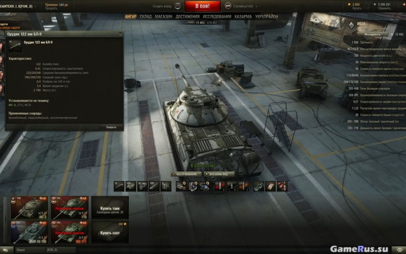 world-of-tanks-is-3-9