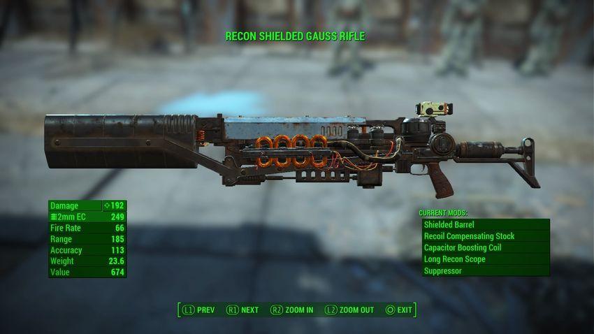 Карабин Гаусса в Fallout 4