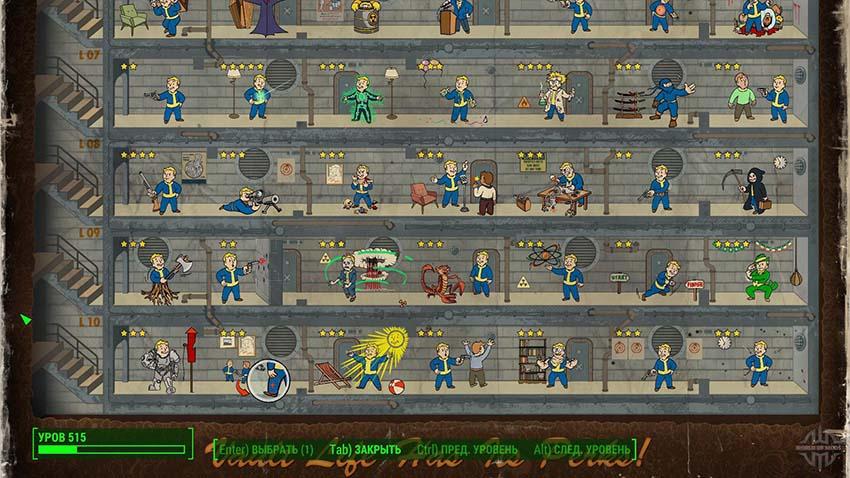 Коды на перки в Fallout 4-3