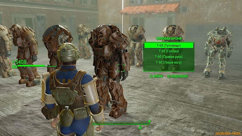 Комната разработчиков в Fallout 4