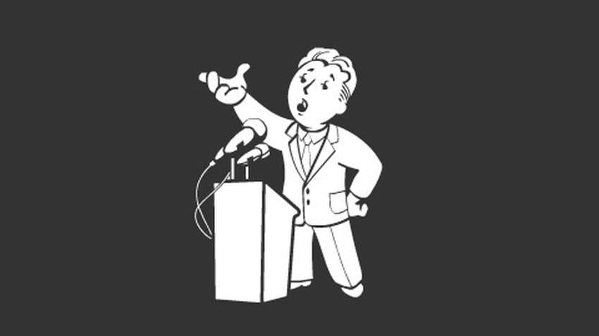 Местный лидер в Fallout 4