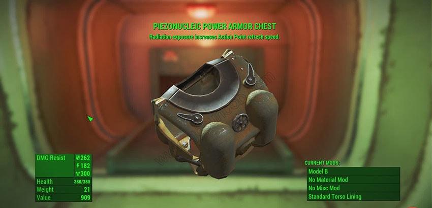 Пьезоядерная силовая броня в Fallout 4