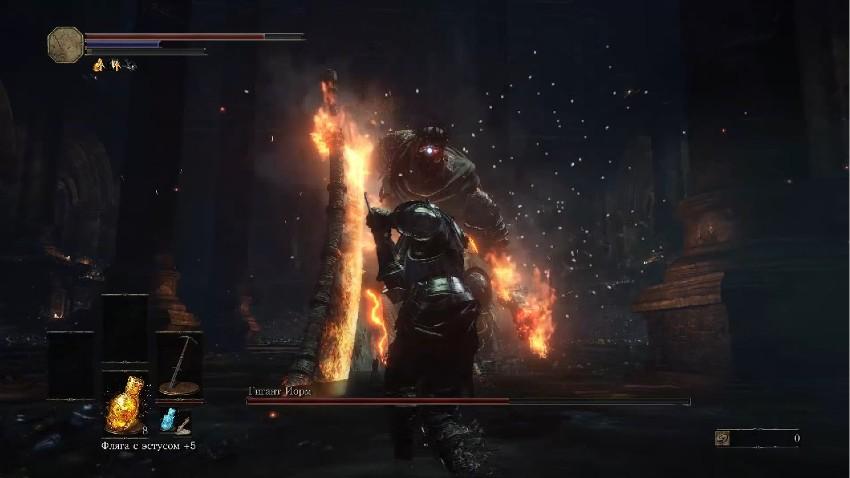 Dark Souls 3 повелитель бурь